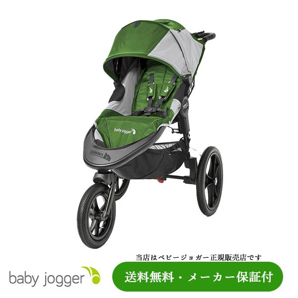 ポイント10倍!【BabyJogger ベビージョガー正規販売店】サミットX3(グリーン/グレー)サミットグリーン
