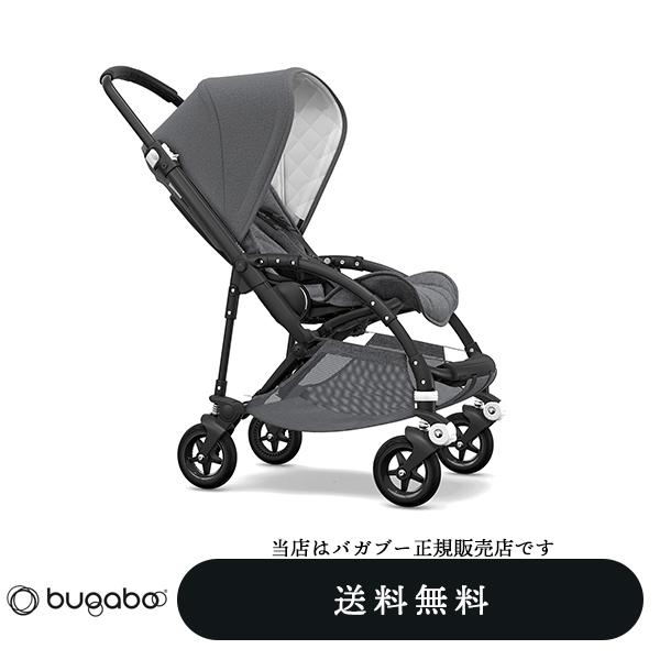 【bugabooバガブー正規販売店】bee5+(ビー5+)自立スタンド付ブラックフレーム+クラシックスタイルセット(グレーメラン