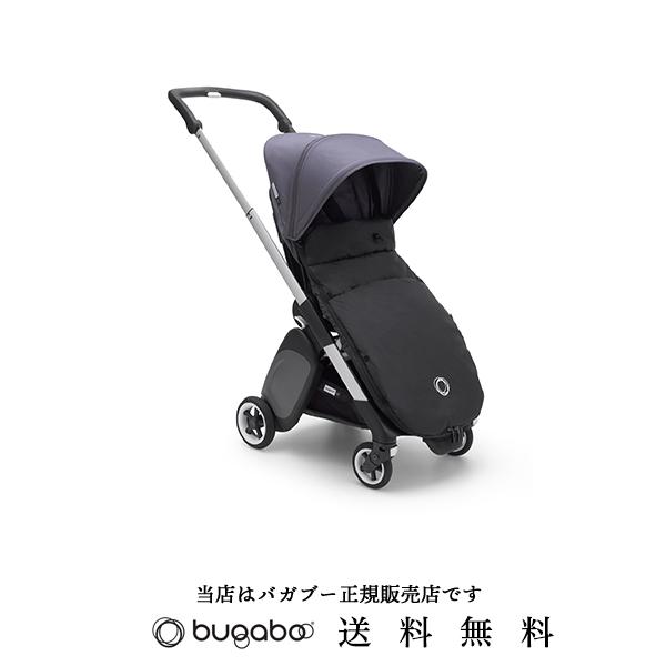 【Bugaboo(バガブー)正規販売店】アント(Ant)フットマフ(ブラック)