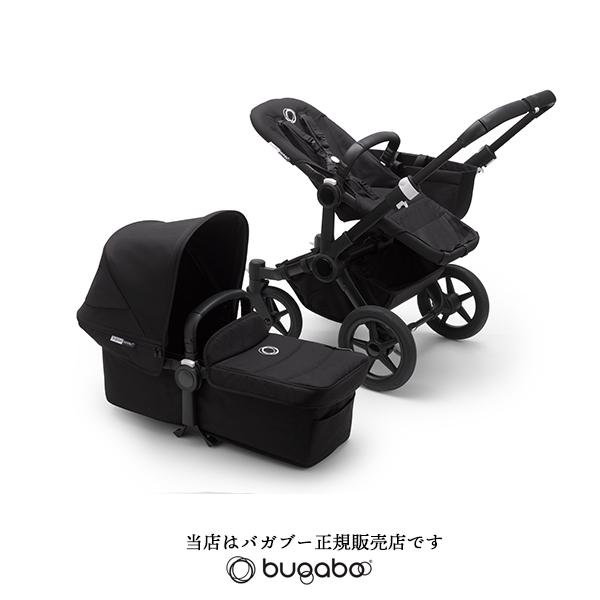 【bugabooバガブー正規販売店】ドンキー3モノ(ブラック)コンプリートdonkey3 mono