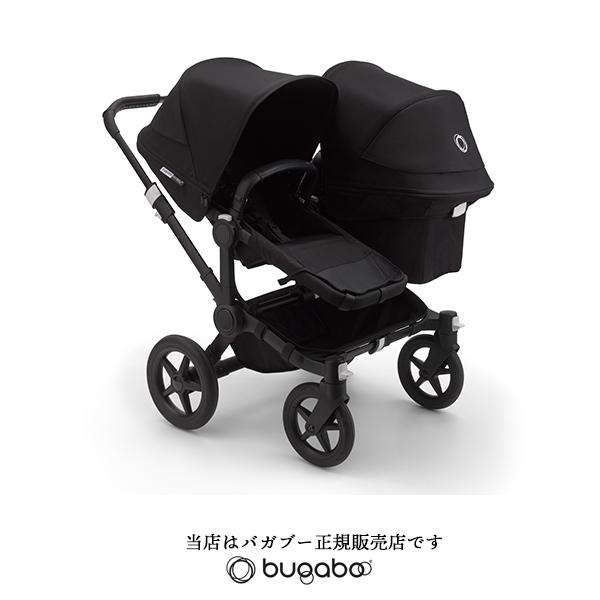 【bugabooバガブー正規販売店】ドンキー3デュオ(ブラック)コンプリートdonkey3 DUO(年齢違い・二人乗り・ベビーカー)