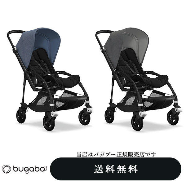 【bugabooバガブー正規販売店】登録で3年保証bee5+(ビー5+)ブラックフレーム(自立スタンド付)+スタイルセット(ブラック)+プレミアムキャノピー(色選択)