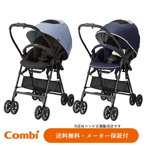 【combi コンビ正規販売店】スゴカルハンディエッグショックMK