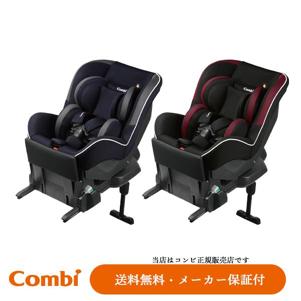 【combiコンビ正規販売店】プロガード ISOFIXエッグショックRK