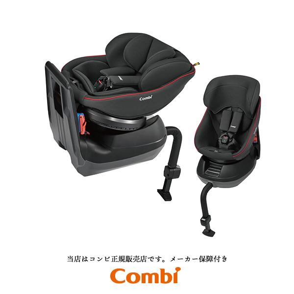 【combiコンビ正規販売店】クルムーヴスマートLightエッグショックJM(ブラック)ベルト固定チャイルドシート0歳から使える。360度回転式3段階リクライニング