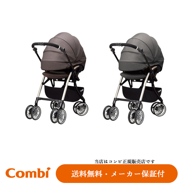 【combi コンビ正規販売店】コンビ アンブレッタ4キャス エッグショックUH