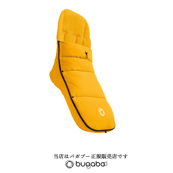 【bugabooバガブー正規販売店】bugaboo footmuffフットマフ(ブライトイエロー)(bee3ビー3/bee5ビー5/Donkeyドンキー/buffaloバッファロー/Cameleonカメレオン/Foxフォックス)