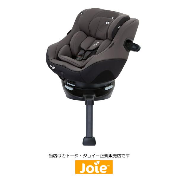 【KATOJI カトージ正規販売店】joie(ジョイー)アーク360°GT(エンバー)ARC360GT・アーク360GTチャイルドシート 38908