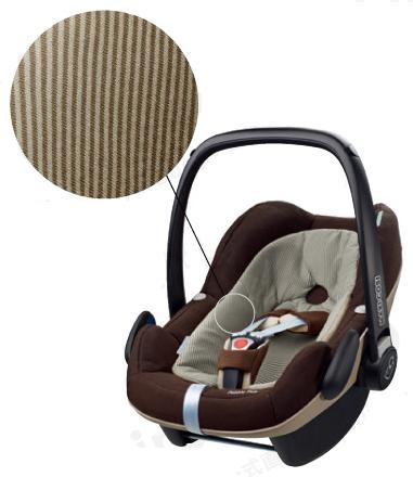 【Maxi-cosi マキシコシ・GMP正規販売店】Maxi-Cosi PebblePlus マキシコシ ペブルプラス(アースブラウン)【新生児から使えるカーシート】