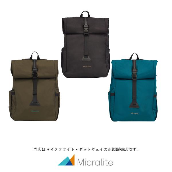 【マイクラライト・ダットウェイ正規販売店】micralite デイパック25L育児に役立つデイバック