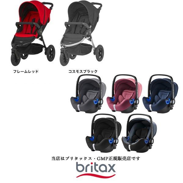 【Britaxブリタックス・GMP正規販売店】B-モーション(ベビーカー3輪バギー)+ベビーセーフ2i-サイズ(チャイルドシート)+アダプター特別セット商品B-MOTION3+BABY-SAFE2i-size(色選択)[ベビーセーフ2アイサイズ]