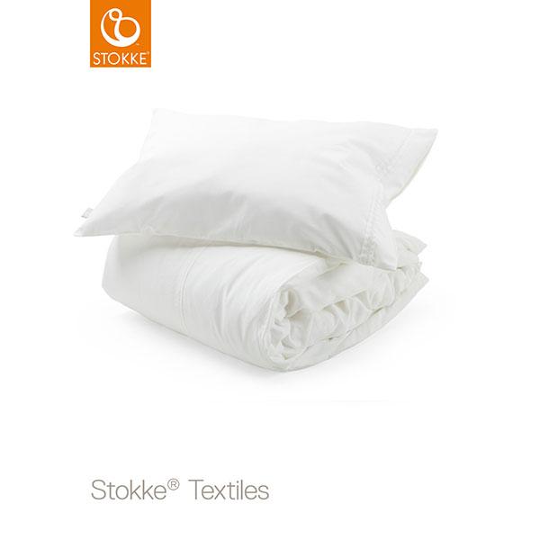 【STOKKEストッケ正規販売店】ストッケ ベッドリネン(ホワイト)枕カバー・ふとんカバーのセット