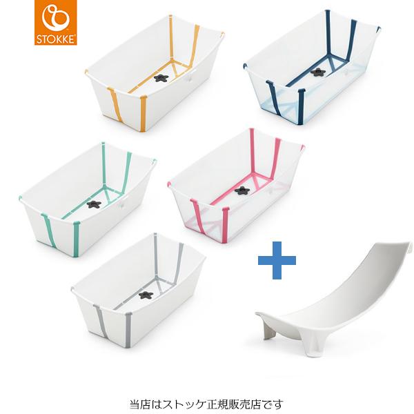 【STOKKEストッケ正規販売店】フレキシバス バンドルパックフレキシバス+ニューボーンサポート
