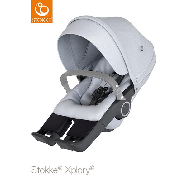 【STOKKEストッケ正規販売店】ストッケ エクスプローリーV6クラシックシート(グレーメラーンジ)※フロントガードカバーはついてきません