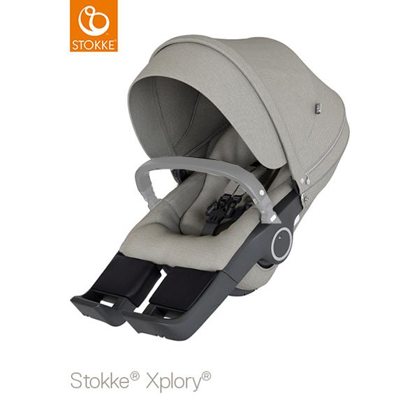 【STOKKEストッケ正規販売店】ストッケ エクスプローリーV6ブラッシュシート(グレー)※フロントガードカバーはついてきません