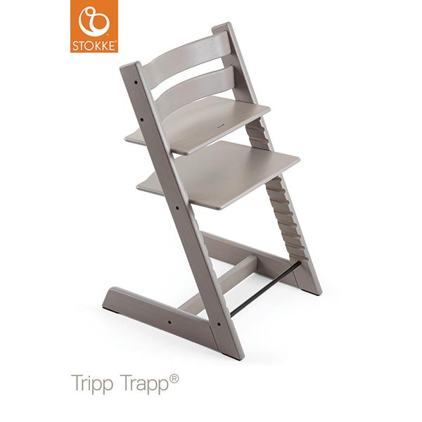 【STOKKEストッケ正規販売店】ストッケトリップトラップオーク(オークグレーウォッシュ)Tripp Trapp Chair Oak【登録で7年延長保証】