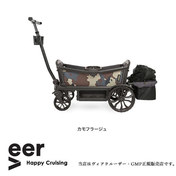 【ヴィア・クルーザー(VEER CRISER)正規販売店】ヴィア・クルーザー(カモフラージュ)+リアバスケット安全基準をクリアした子どもが乗れる荷物カートアウトドア キャンプ 旅行