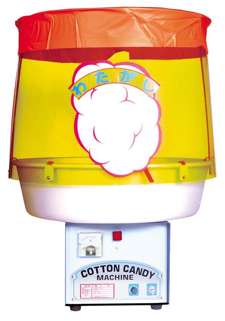 綿菓子機CA-7型 【わたがし機】