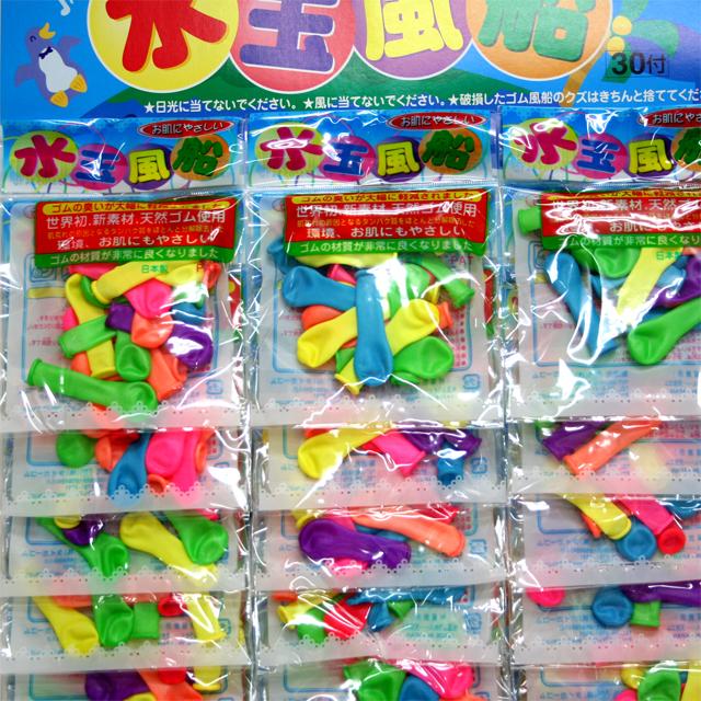 おもちゃ 景品 販促 販売促進 お子様ランチ サービス品 激安 格安 安い----- 水玉フーセン 30袋付