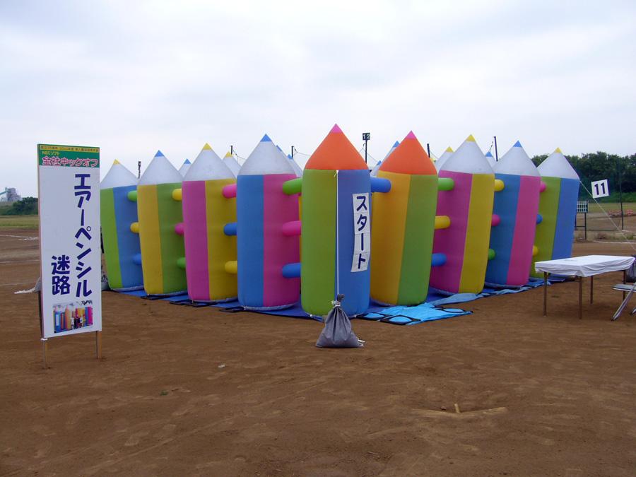 イベント 集客  人気 レンタル----- エアーペンシル迷路 、レンタル