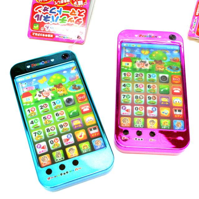 おもちゃ 景品 販促 今ダケ送料無料 販売促進 お子様ランチ (人気激安) サービス品 激安 安い----- スマートフォン型 格安 アソート タッチパネル どちらか1個 ペンちゃん