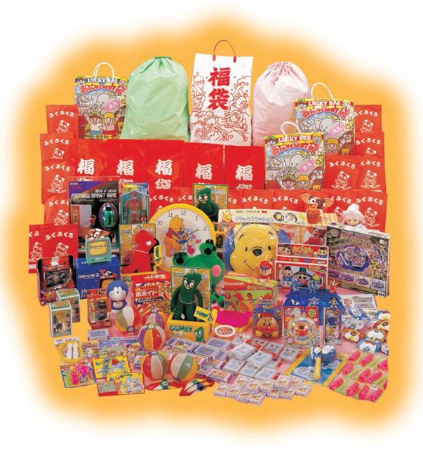 福袋おもちゃプレゼント 100名様用(コード20230/30000)