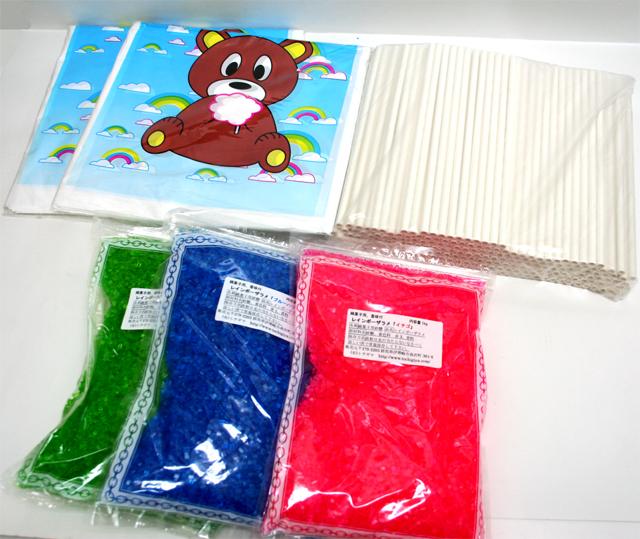 綿菓子材料セット【わたがし材料セット】 (カラー)200人用