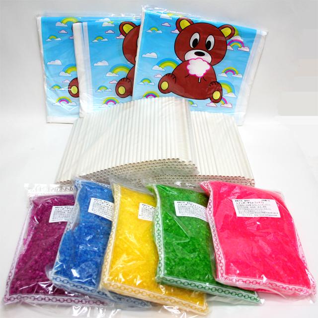 綿菓子材料セット【わたがし材料セット】 (カラー)300人用
