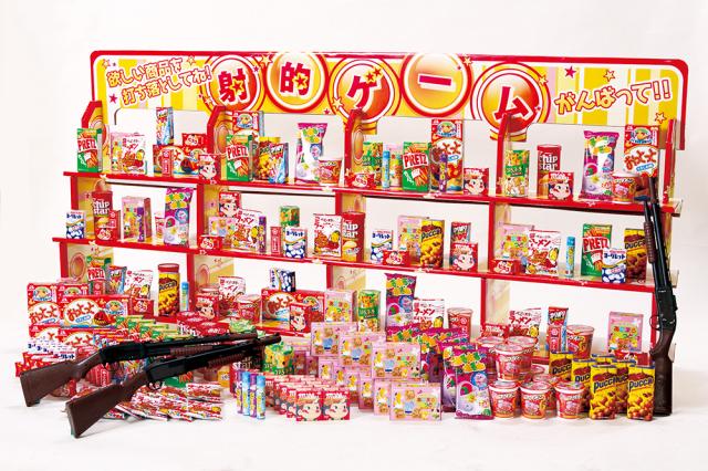 お菓子景品のみ200個(ジャンボ射的大会用)(コード6101/33500)