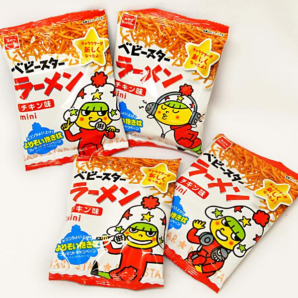 ベビースターラーメン、チキン30入【駄菓子】