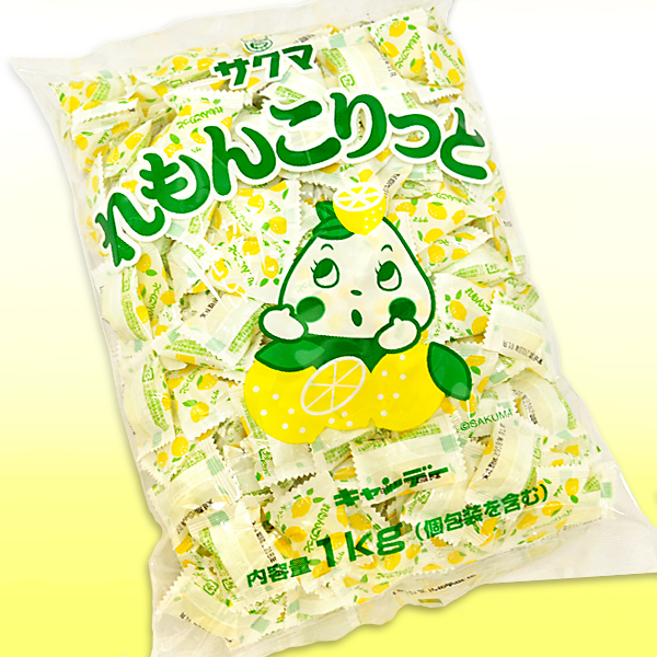 サクマ れもんこりっと ピロー包装 1kg 【駄菓子】