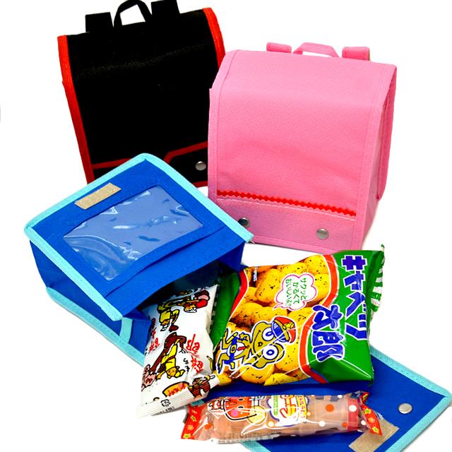 駄菓子 SALE開催中 駄菓子屋 駄菓子詰合せ 駄菓子セット----- ランドセルバッグのラッピング袋入り 取合せ お菓子詰め合わせ 1個 詰合せ お金を節約 詰め合せ