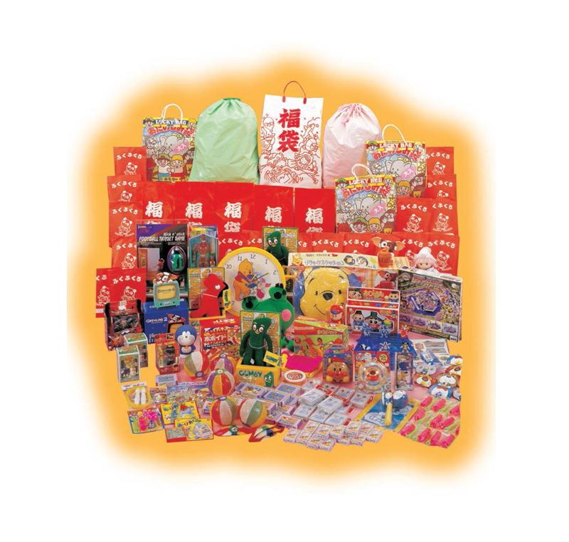 福袋おもちゃプレゼント 60名様用(コード20802/20000)