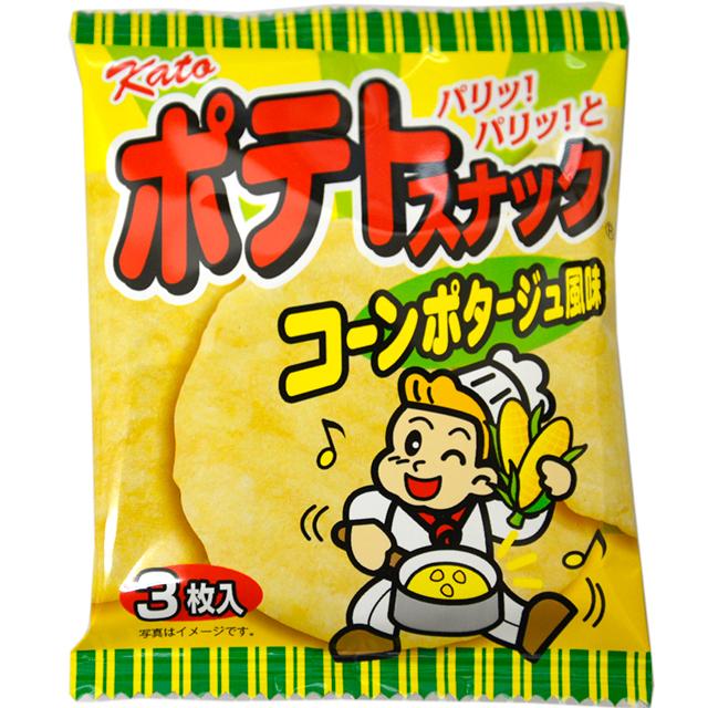 爆売り かとう製菓 35円 ポテトスナック 駄菓子 20入 売店 コーンポタージュ風味