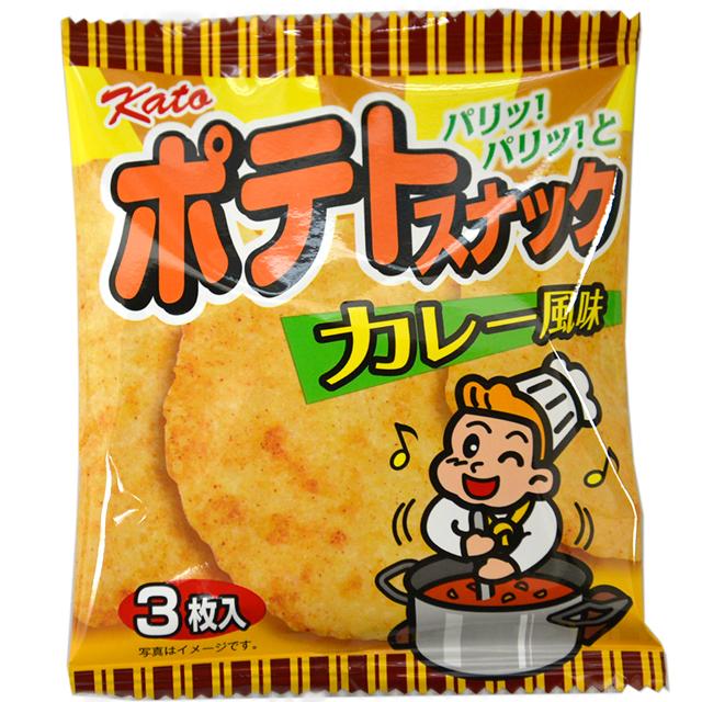 かとう製菓 35円 限定特価 ポテトスナック カレー風味 新色追加 20入 駄菓子