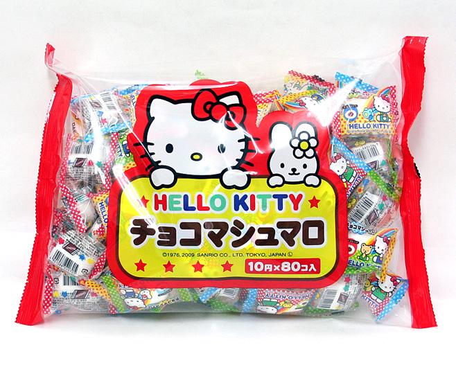 チョコましゅまろ 駄菓子--- 10円 新着セール ハローキティ 値下げ チョコマシュマロ 80入 駄菓子