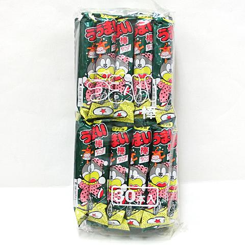 卸直営 うまい棒 10円 30入 やさいサラダ 駄菓子 超目玉