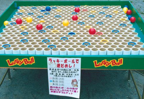 イベント 集客  人気 レンタル----- ラッキーボール 、レンタル(往復運賃別。お問合せ下さい。)