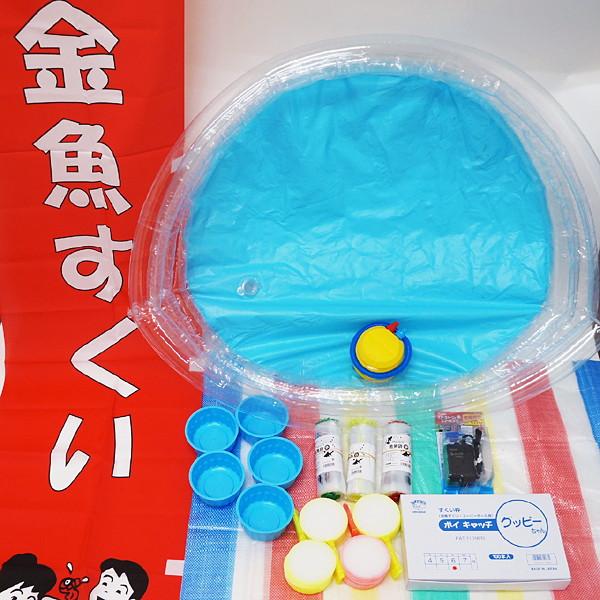 no-198  金魚すくい用品(200名様用)/すくい用品 お祭り販売品 縁日