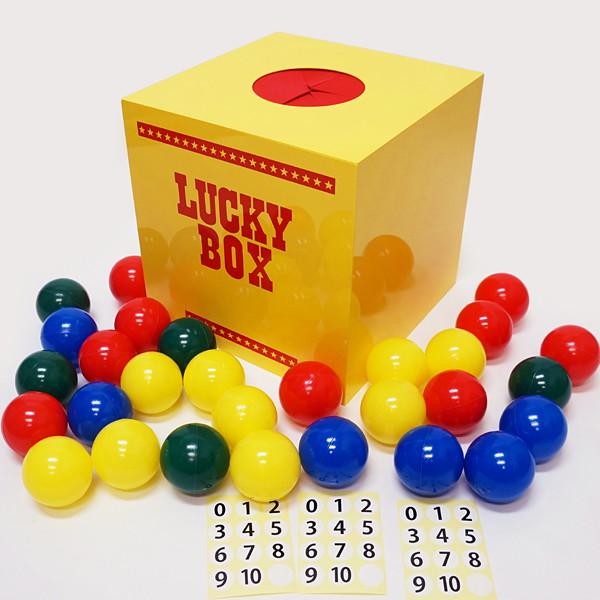 28cm黄色プラスチック抽選ボックス&カラーボール4色 30個セット(番号シール付)