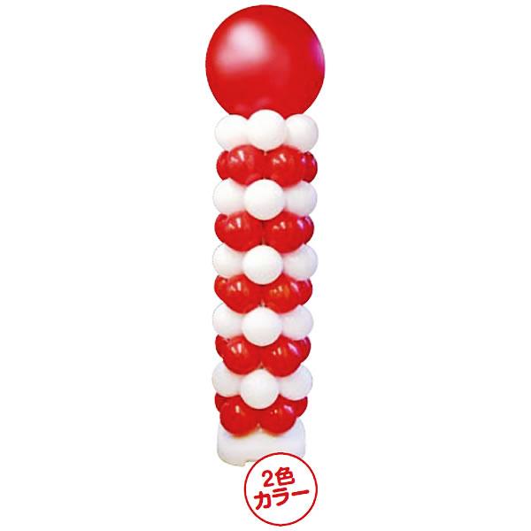 デコバルーン 220cm タワースタンド 紅白