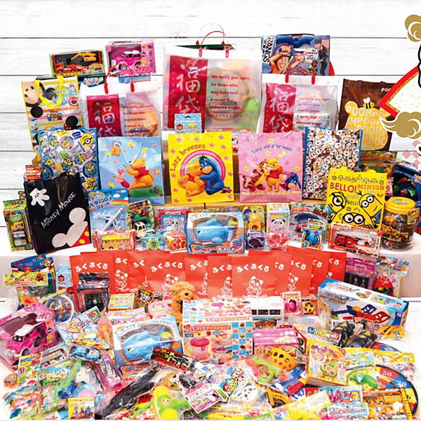 福袋おもちゃプレゼント抽選会(100名様用)