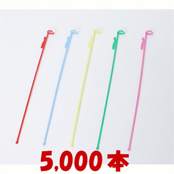 プラスチック棒21cm(5000本) 【風船・バルーン用手持ち棒】/ 動画有