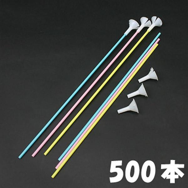 プラスチックパイプ棒40cm(500本) [風船・バルーン]/ 動画有