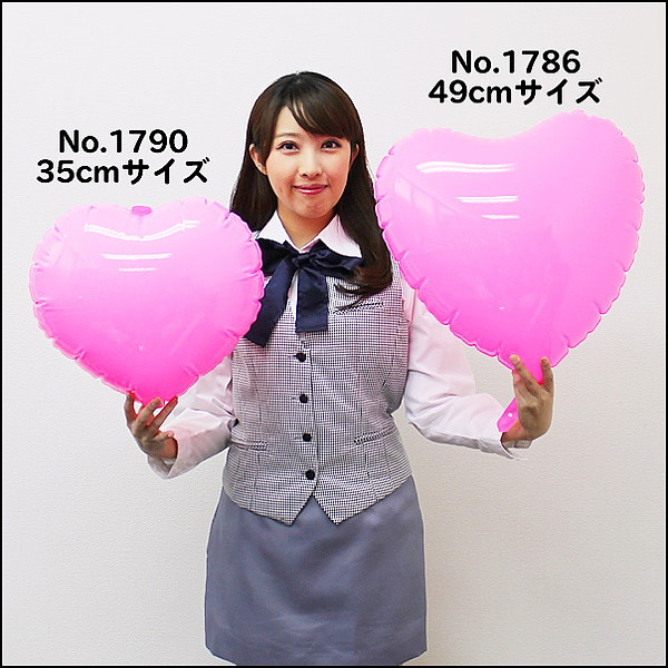 Heart-shaped vinyl balloons plain 35 cm