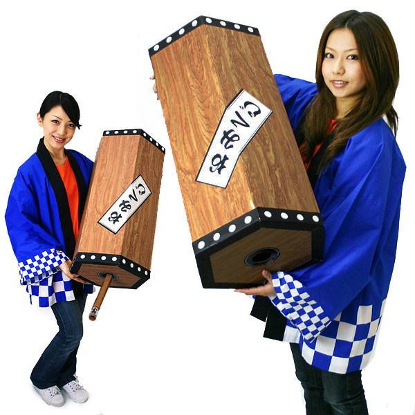 no-1793  65cmジャンボおみくじ 紙製