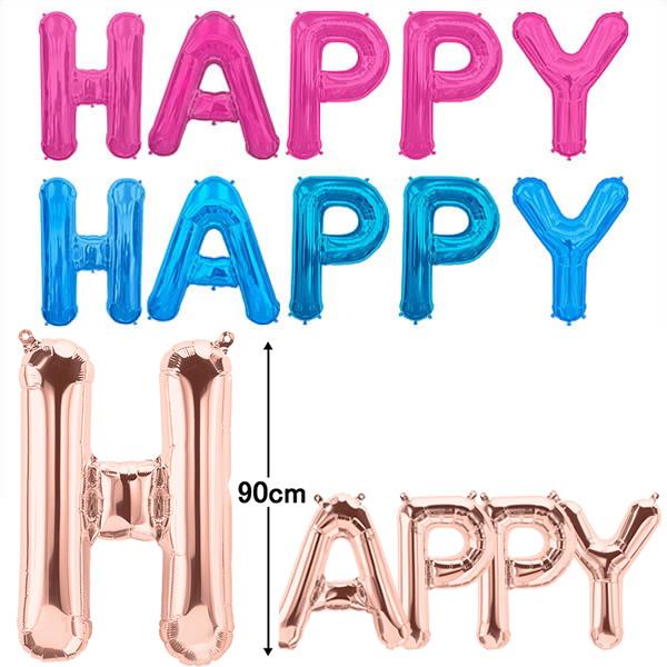 90cmアルファベットバルーン 「HAPPY」セット/メール便可