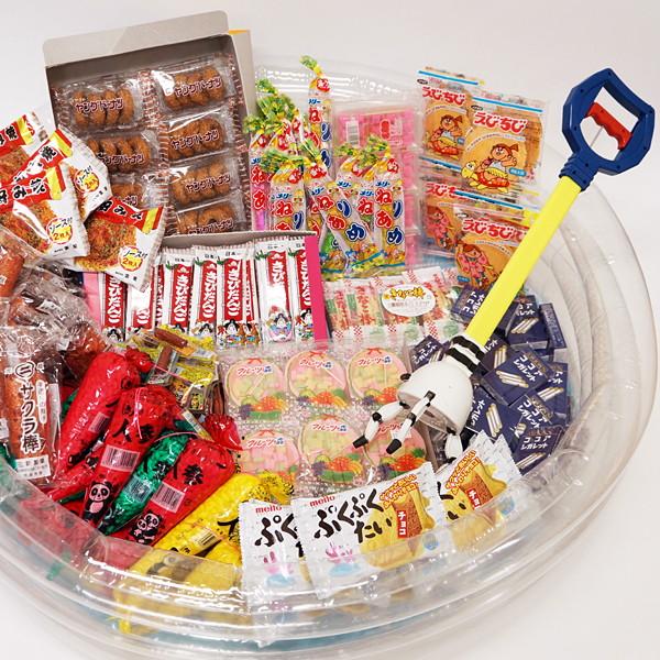 昔懐かしい本格駄菓子のUFOキャッチャーつかみどり (360個)