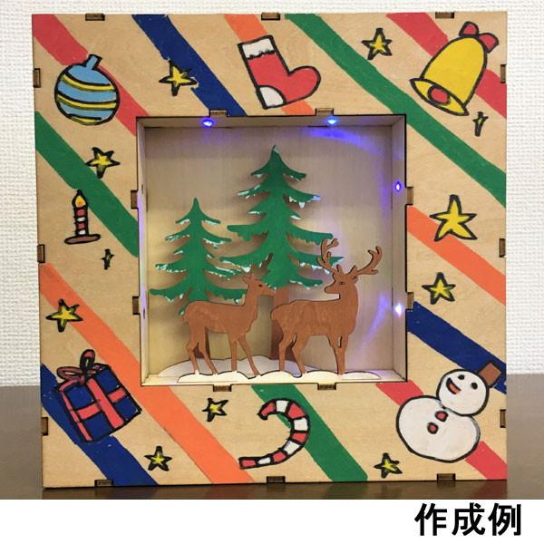 クリスマス用お絵かきLED立体フレーム作り 10個