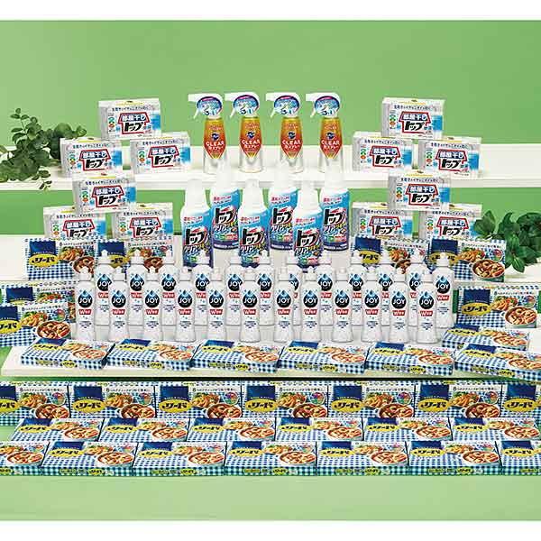 一流ブランド日用品プレゼント抽選会(40名様用) / 当てくじ 景品 洗剤 ノベルティ